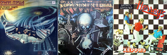 trecool-russian-covers-2