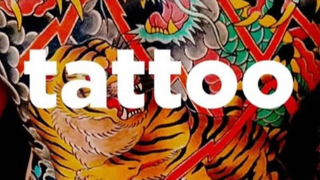 OFF BOOK: Tattoos, the Permanent Art